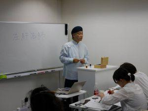 国際中獣医アカデミー日本校セミナー『塗る漢方』-石野先生-01