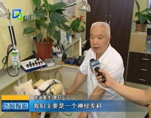 金日山先生|JTCVM国際中獣医学院日本校『上海中医学研修ツアー』