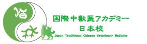 LOGO_JTCVM国際中獣医アカデミー日本校