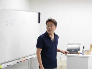 国際中獣医アカデミー日本校セミナー『塗る漢方』-増田先生-02