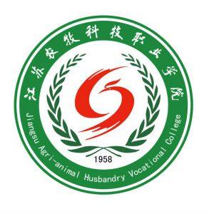 江蘇農牧科技職業学院