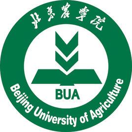北京農学院(校章)