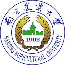 南京農業大学(校章)