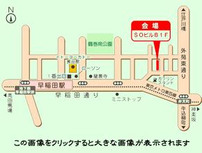 国際中獣医アカデミー日本校 地図(サムネイル)04