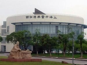 JTCVM国際中獣医アカデミー日本校|上海中医薬博物館