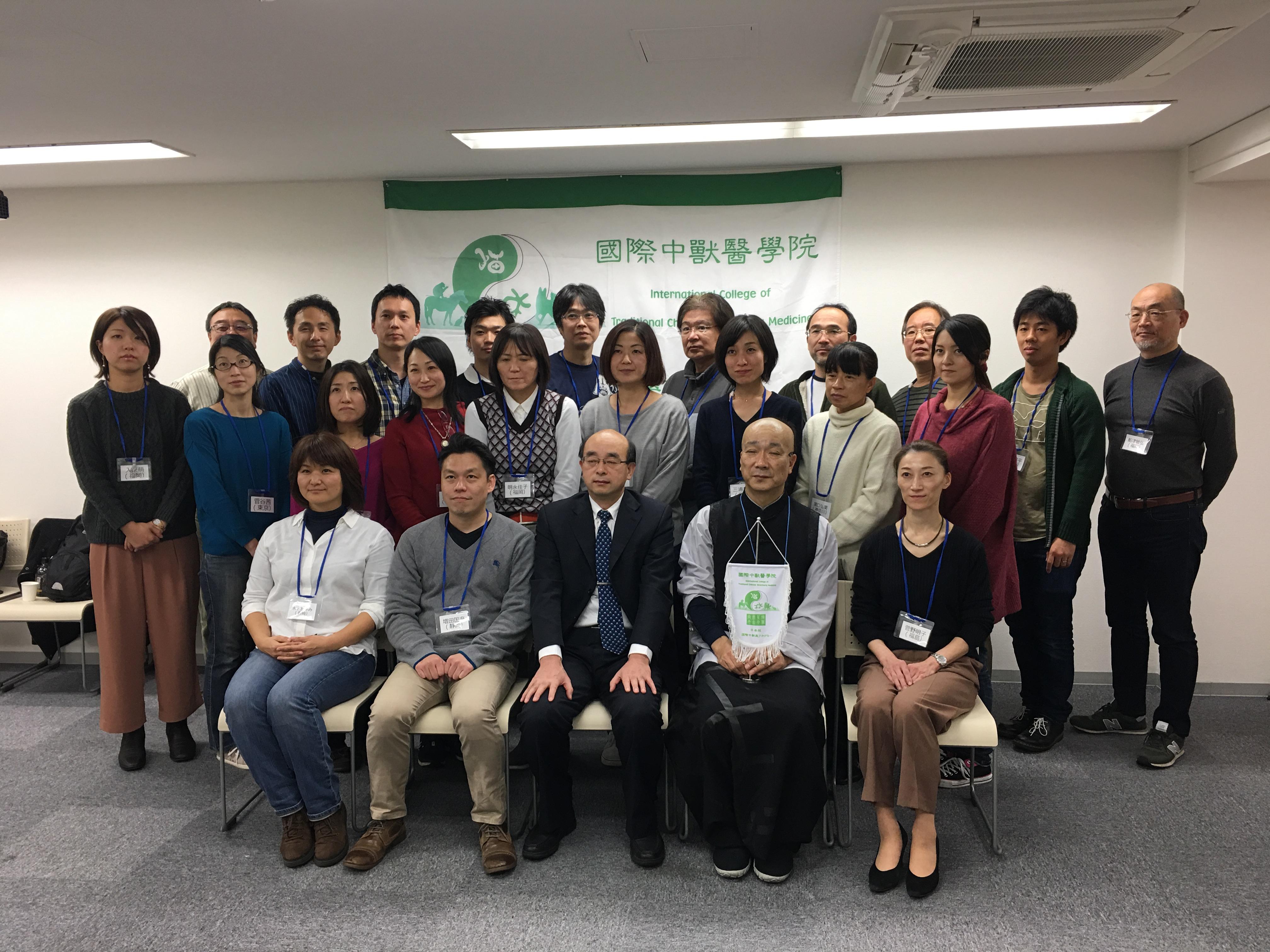 2017.12.10_陳武先生来日特別講義(03)|国際中獣医学院日本校