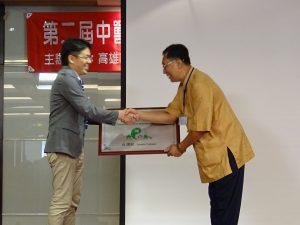 2017台日中獣医学術交流会 JTCVM国際中獣医学院日本校