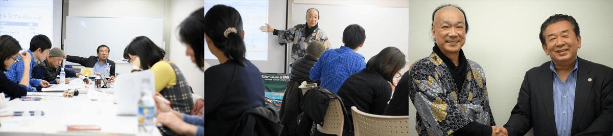 20190301-獣医療従事者のための臨床メディカルアロマ|JTCVM国際中獣医学院日本校