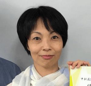 吉永冬子|JTCVM国際中獣医学院日本校認定中獣医鍼灸師