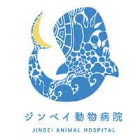 長尾淳平|認定中獣医鍼灸師|JTCVM国際中獣医学院日本校