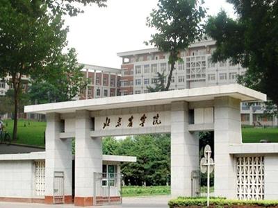 北京農学院|国際中獣医学院中国本校|JTCVM国際中獣医学院日本校