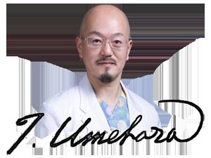 03_国際中獣医学院日本校副校長_梅原孝三(02)(300 x 225)